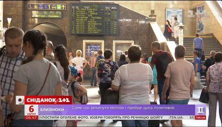 """Насколько сложно украинцам путешествовать по стране - опрос """"Сніданка"""""""