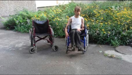 Как закончилась история с украденной коляской у парня с ДЦП