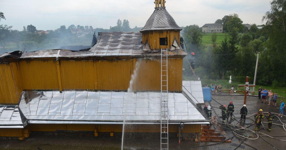 Пожарные спасли церковь от уничтожения