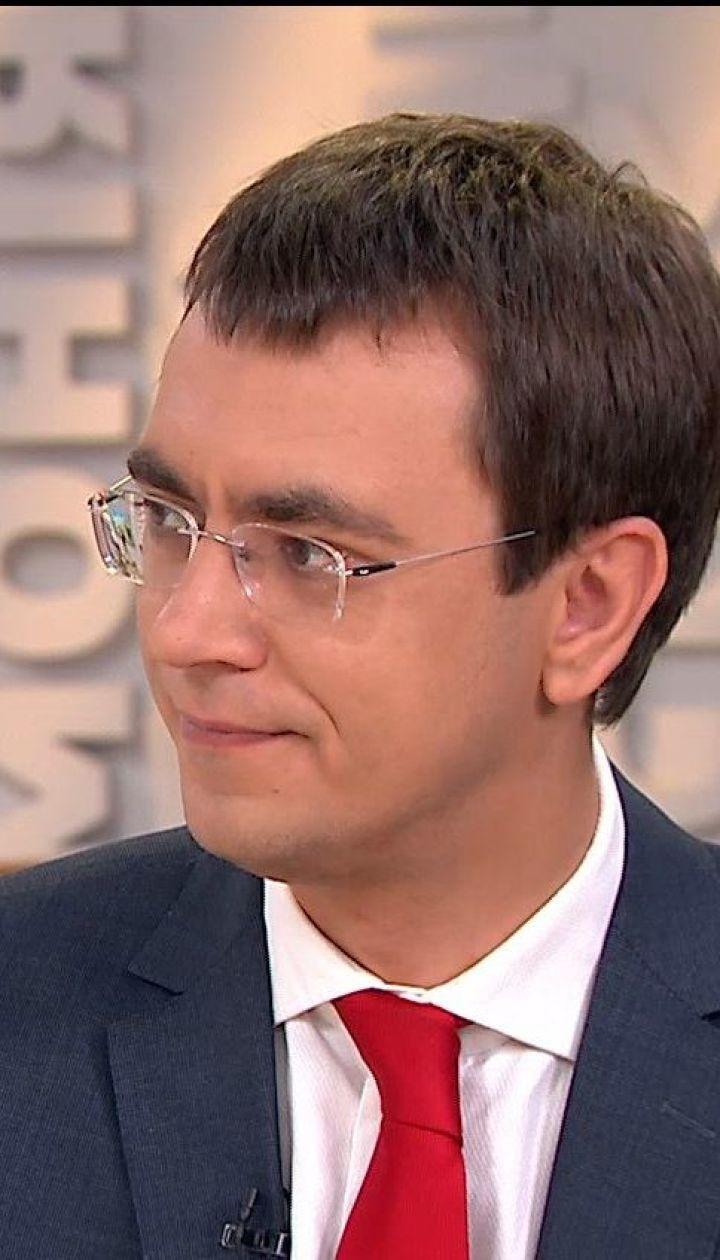 Міністр інфраструктури Володимир Омелян відповів на найактуальніші запитання українців
