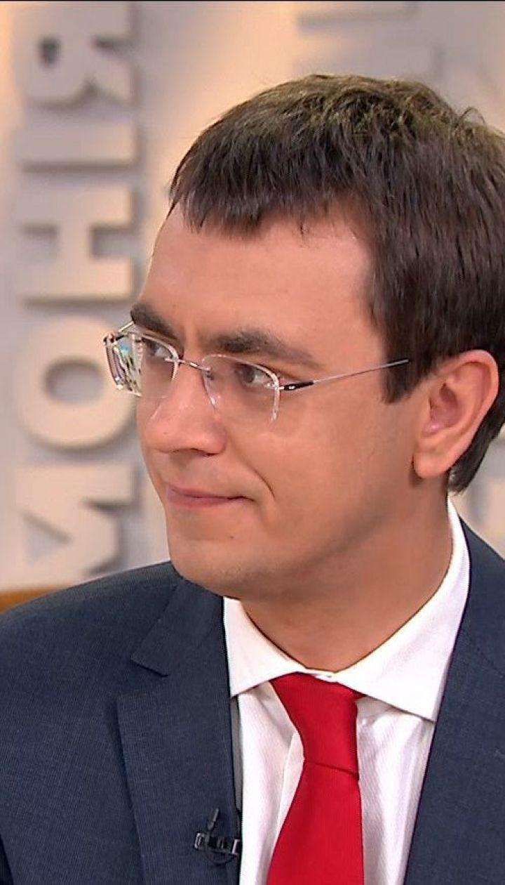 Министр инфраструктуры Владимир Омелян ответил на самые актуальные вопросы украинцев