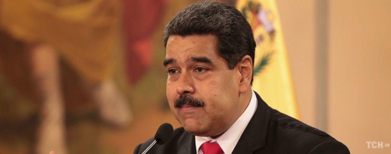 Президент Венесуели заявив про свій візит до Росії