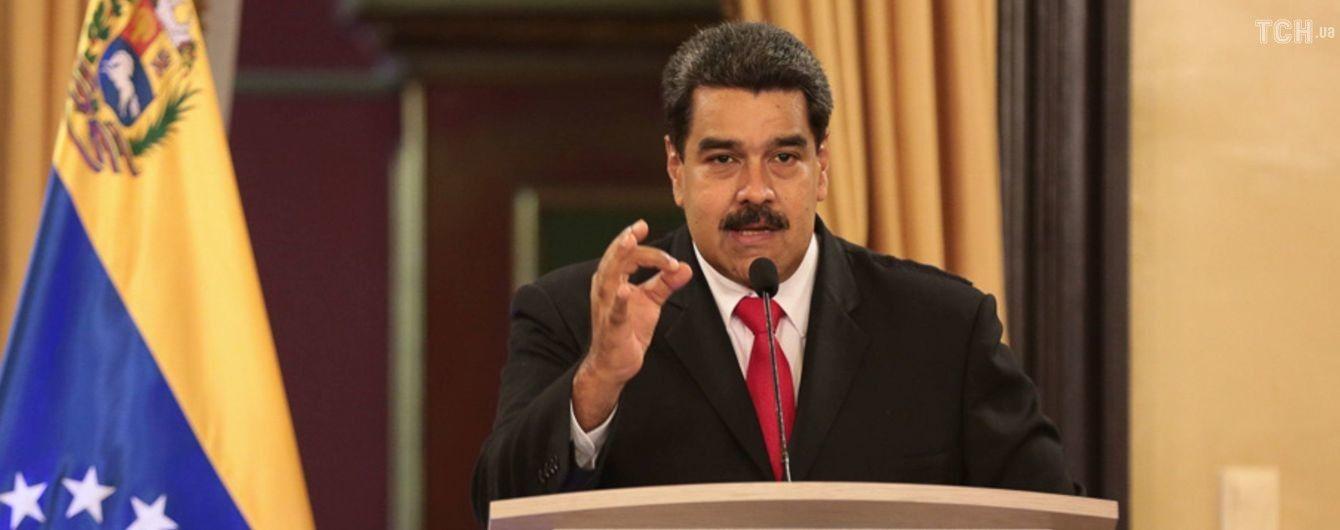 Bellingcat проанализировал покушение на Мадуро: установлено место взрывов и марку дронов