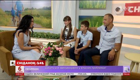 Исполни мечту: семья из Закарпатья посетила тренинг по успешному прохождению кастинга от Людмилы Барбир