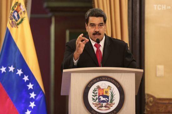 Президент Венесуели звинуватив США у намірі його вбити