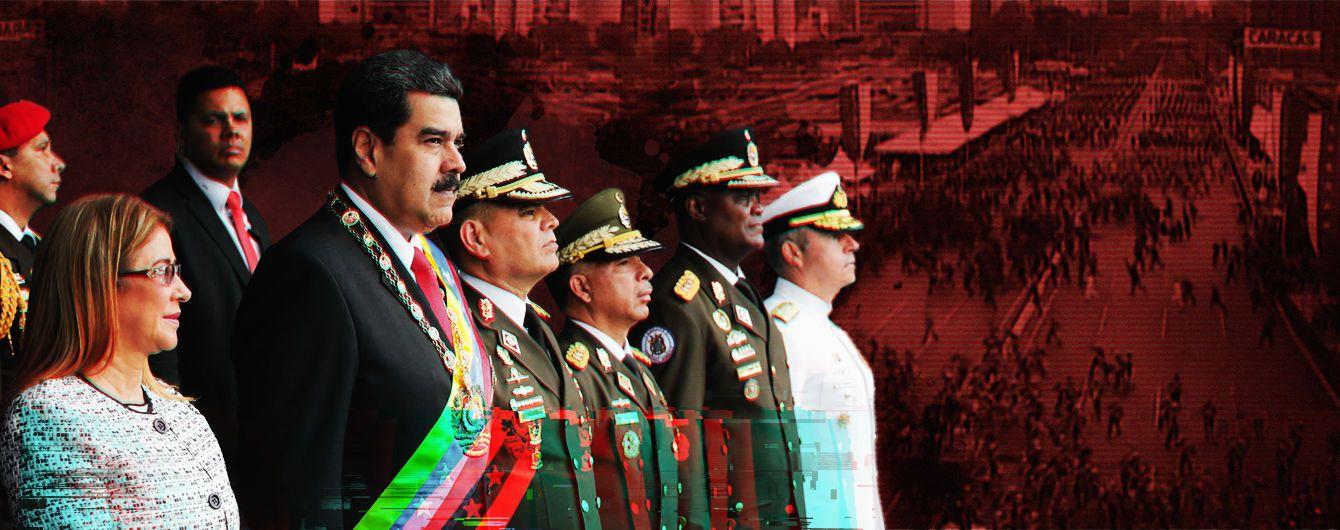 """Покушение на Мадуро: """"шоу"""" продолжается"""
