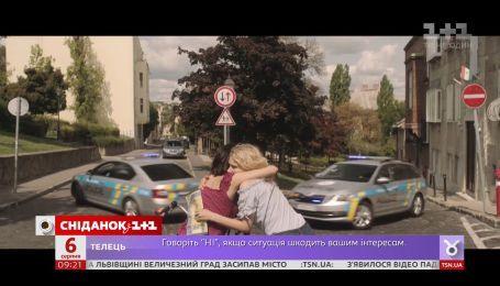 """Дві українки в голлівудському фільмі: """"Шпигун, який мене кинув"""" скоро з'явиться в прокаті"""