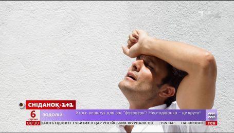 Что происходит с человеком во время теплового удара и как не подвергнуться опасности - Ростислав Валихновский