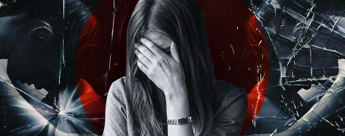 Подростковая агрессия: что делать?