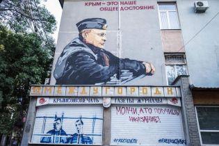 В Крыму под муралом с Путиным нарисовали Сенцова