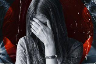 Підліткова агресія: що робити?