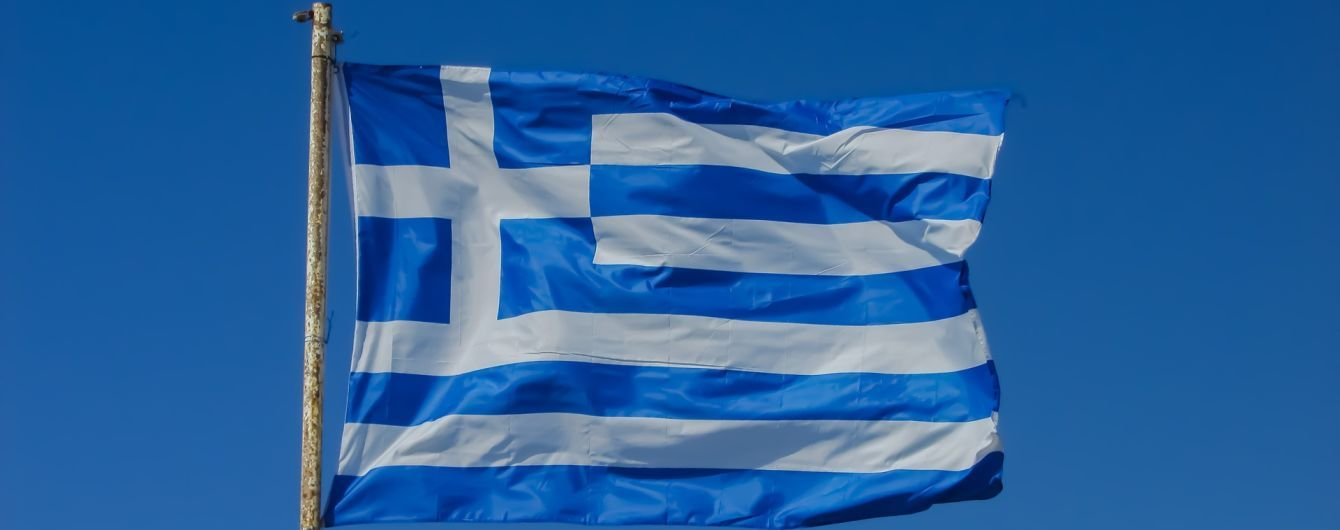 Российский МИД отреагировал на выдворение дипломатов из Греции