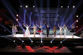 Украинский танцор Полунин выступил перед Путиным в аннексированном Крыму