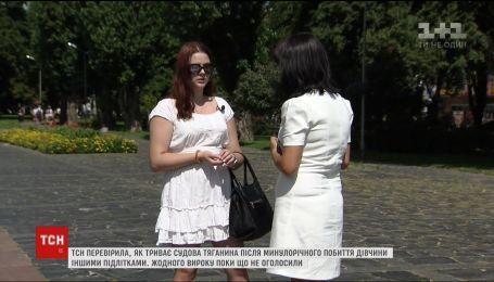 За год расследования суд не наказал ни одного виновного в избиении девушки сверстниками из Чернигова