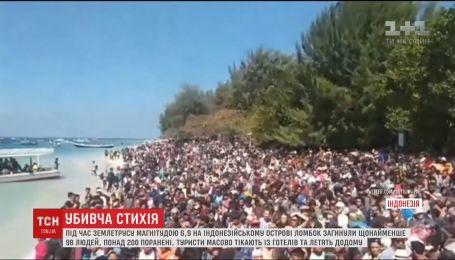 Из-за мощного землетрясения с Ломбока и Бали массово бегут туристы