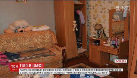 На Львовщине в шкафу нашли тело женщины с многочисленными ножевыми ранениями