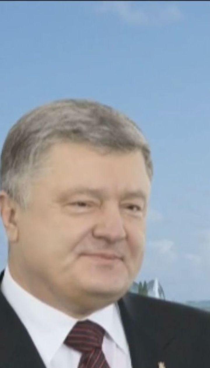 ТСН предполагает, что Порошенко на неделю отправился в неанонсированный отпуск