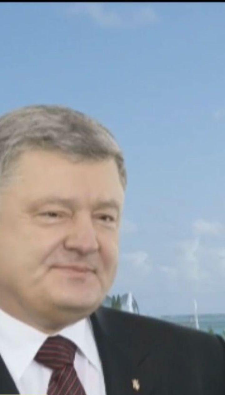 ТСН припускає, що Порошенко на тиждень відправився у неанонсовану відпустку