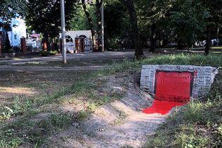 У Харкові невідомі облили фарбою пам'ятник героям УПА