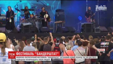 """Музыкально-патриотический фестиваль """"Бандерштат"""" в Луцке установил новый рекорд"""