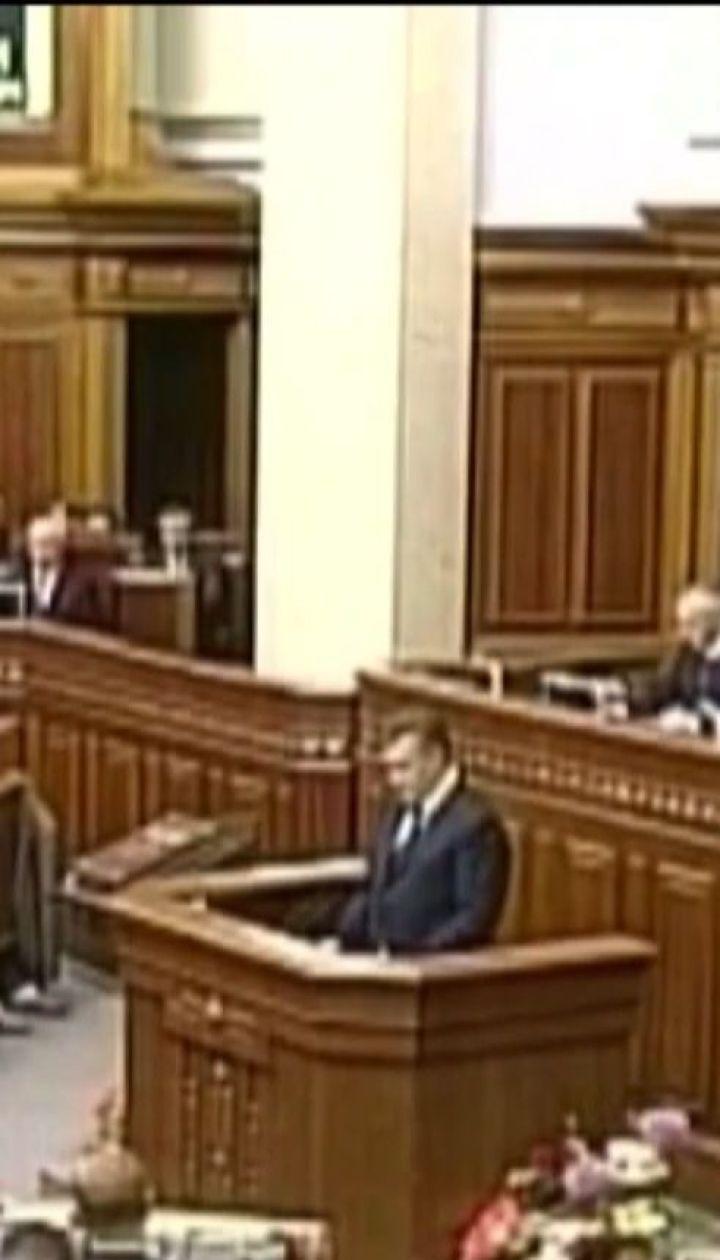 Пол Манафорт радив Януковичу критикувати опозицію за антисемітські погляди