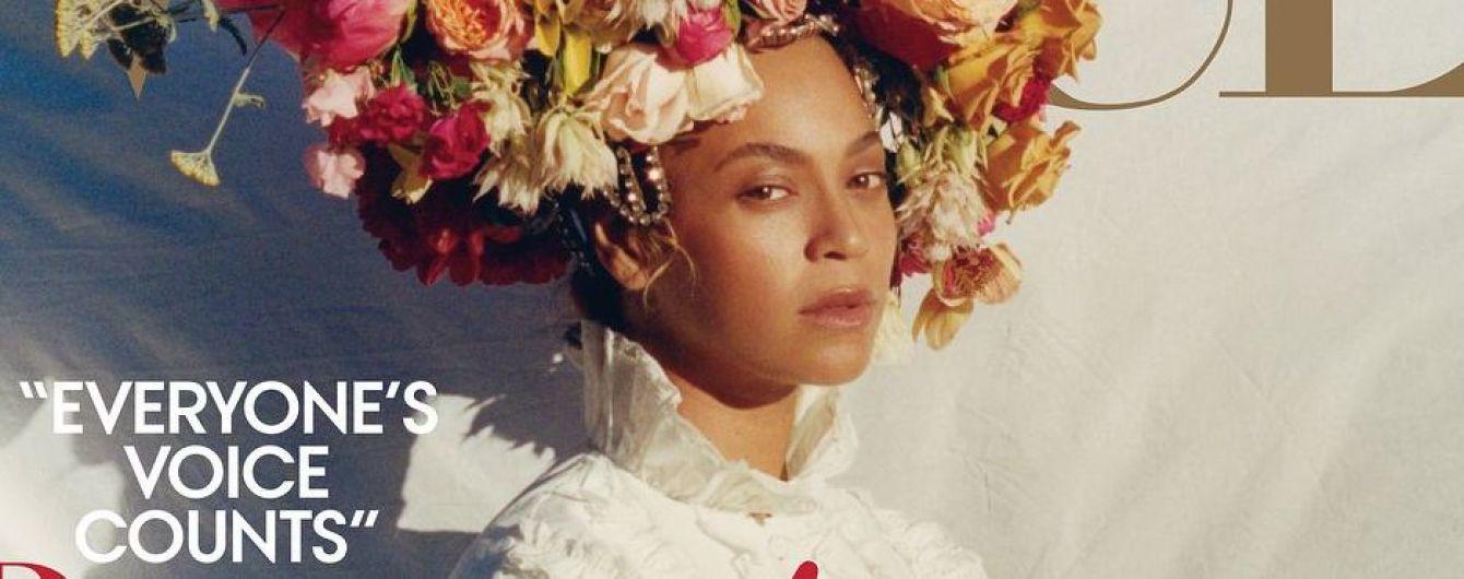 В скромных нарядах и с венком на голове: Бейонсе предстала в новом фотосете для глянца