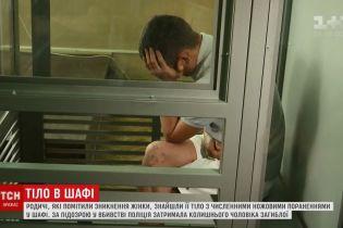 На Львівщині жорстоко зарізали жінку та сховали її труп у шафі