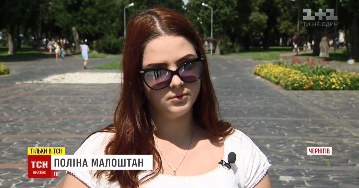Жорстоке побиття школярки у Чернігові Поліни Малоштан: суд виніс вирок її нападницям