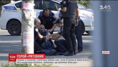 У Дніпрі поліцейський ризикнув власним життям, аби зупинити п'яного чоловіка з гранатою
