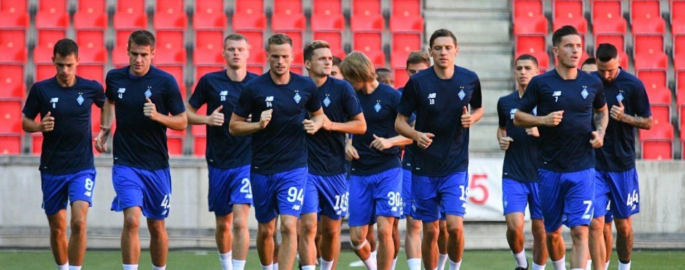 """""""Динамо"""" размялось в Праге перед стартом в Лиге чемпионов"""
