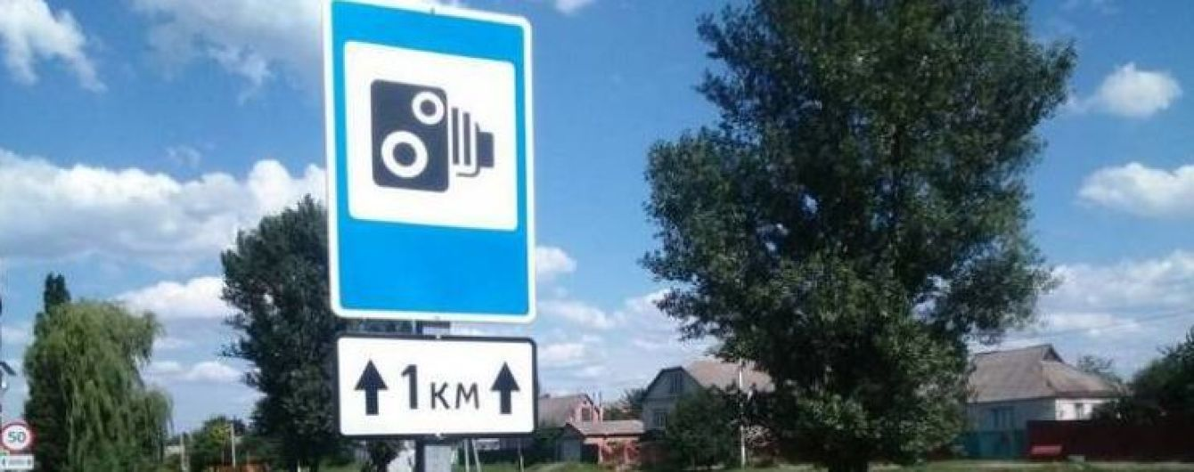 На трасі Київ-Харків готуються до впровадження відеофіксації