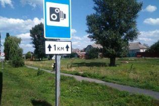 Стало известно, где на дорогах установлены камеры фотофиксации нарушений