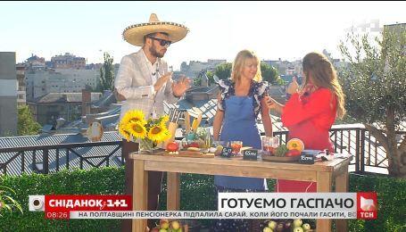 "Готуємо томатний суп ""Гаспачо"" разом з Дарією Дорошкевич"