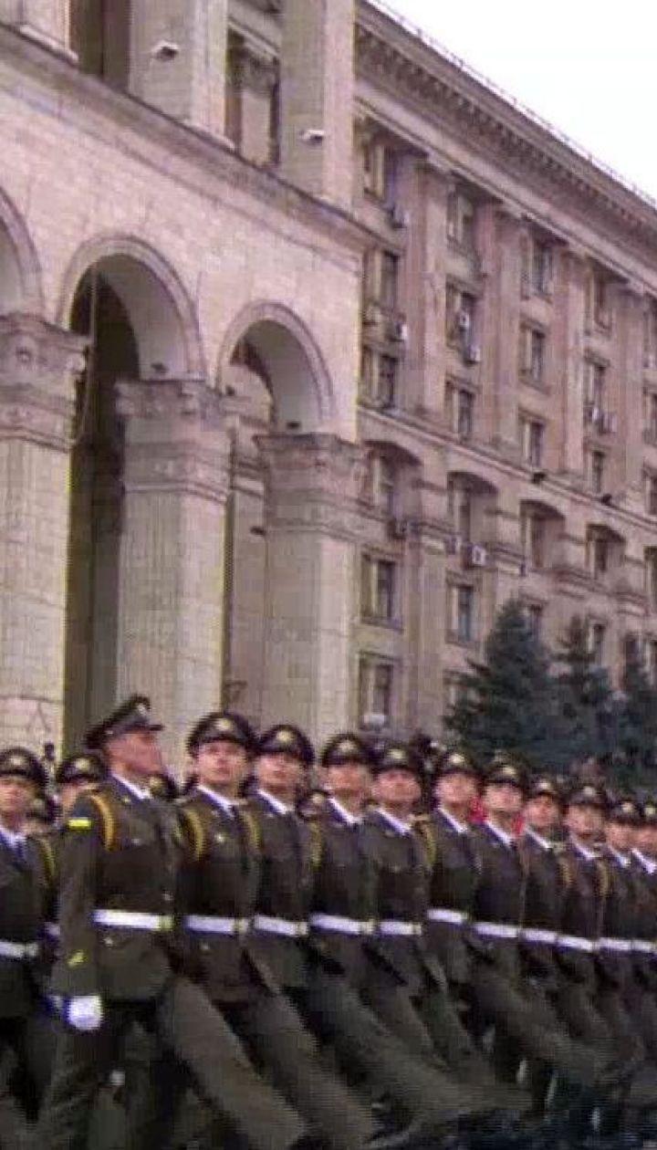 Строительная амнистия и женское лицо парада ко Дню Независимости - экономические новости