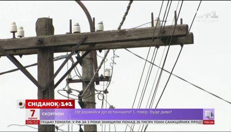 В Украине сотни населенных пунктов страдают от аварийных отключений электроэнергии