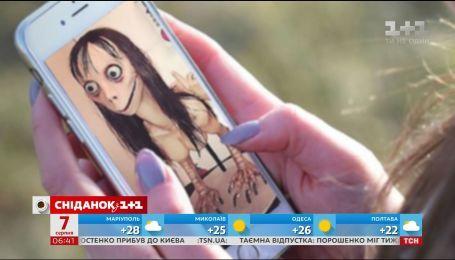 В Сети распостраняется новая игра, которая склоняет подростков к самоубийству
