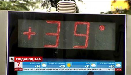 Как аномальная жара повлияла на жизнь европейцев и чего ожидать в Украине