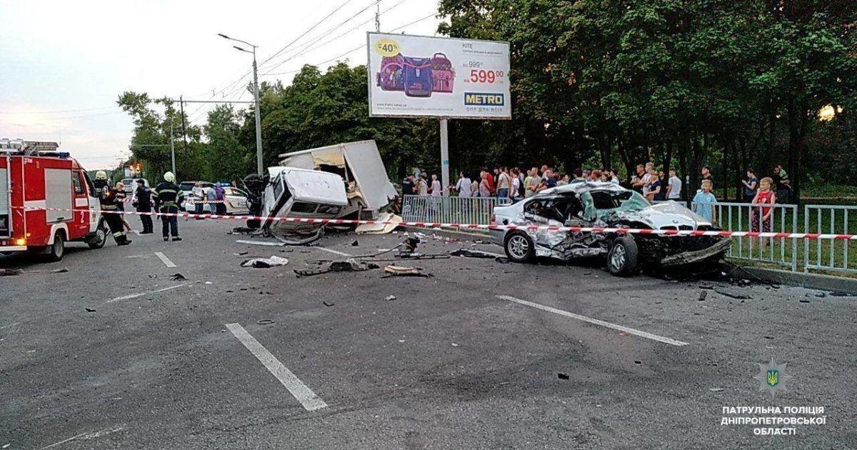 @ ГУ НП в Днепропетровской области