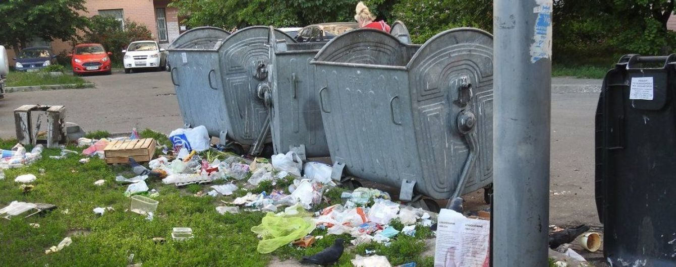 В Киеве вводят новый обязательный коммунальный тариф. Сколько придется платить