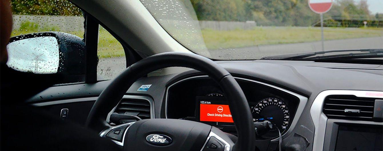 Автомобілі Ford будуть захищати водіїв від виїзду на зустрічну смугу