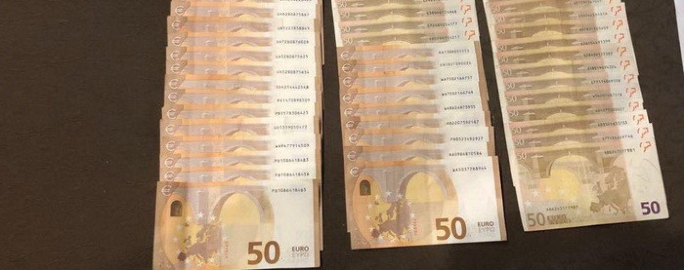 На Прикарпатье судья взял взятку в 5 тысяч евро за кадровое решение