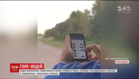 Водитель маршрутки, который вместо руля держал в руках телефон, стал звездой Интернета