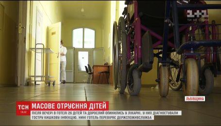 На Львовщине 26 детей с острой кишечной инфекцией попали в больницу