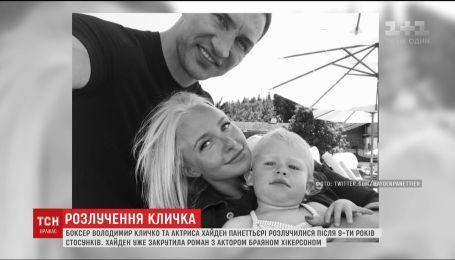 Владимир Кличко и Хайден Панеттьери разошлись после 9 лет отношений