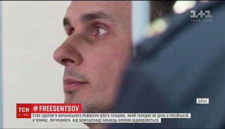 Слабкий пульс і анемія: стан Олега Сенцова погіршився