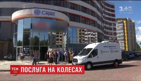 Заграничный биометрический паспорт теперь можно получить даже в отдаленных селах Прикарпатья