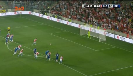 Славия – Динамо – 1:1. Видео гола Гушбауэра