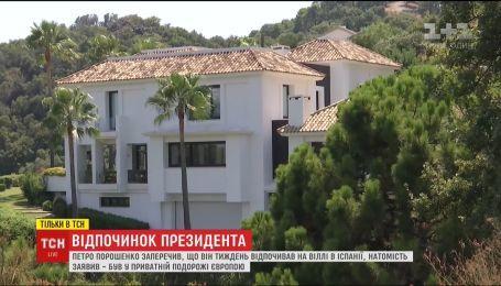 Администрация Президента объяснила отсутствие Порошенко в течение восьми дней