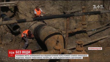 У шалену спеку без води залишилася половина Кропивницького