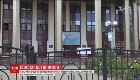 Пустые бюджетные места в самых престижных вузах Украины отдадут льготникам